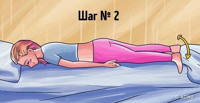 4 приема для расслабления спины, чтобы проспать всю ночь как младенец