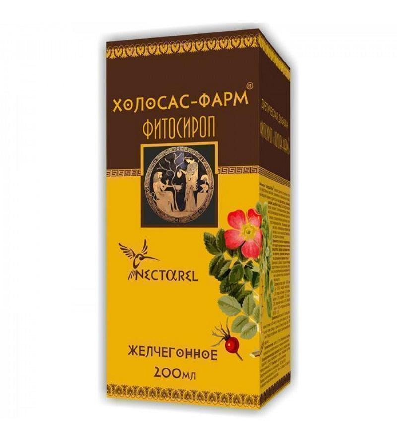 Золотые рецепты фитотерапии: очищение лимфы в один прием. На страже чистоты твоего организма.