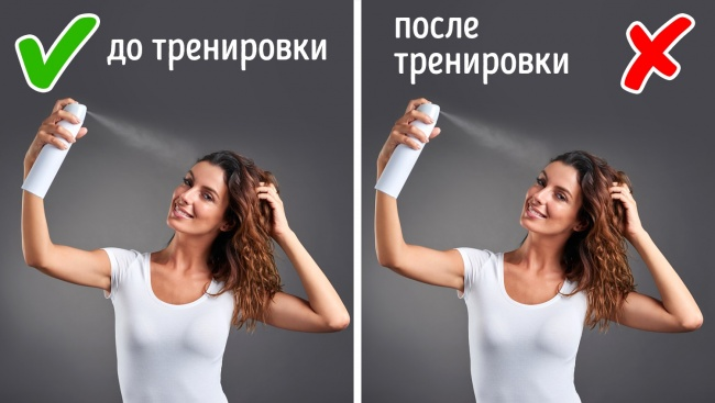 Стилисты советуют учитывать 9 правил, чтобы волосы оставались чистыми и объемными дольше