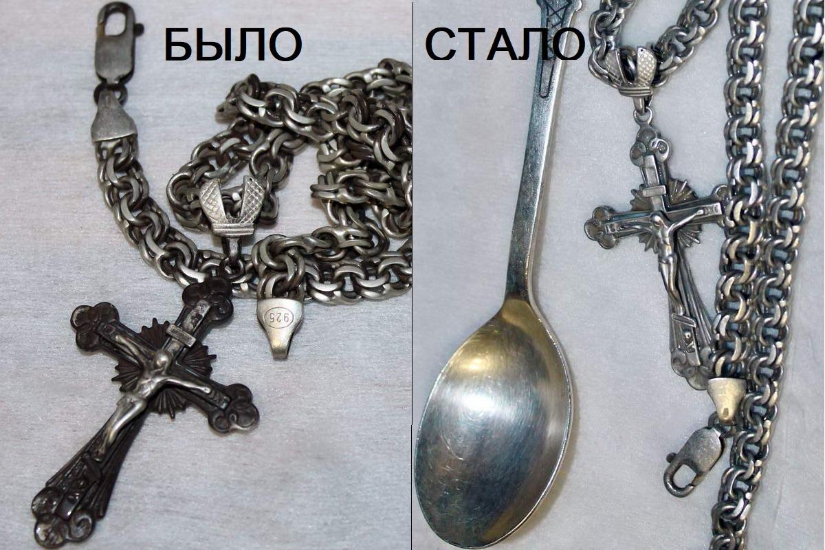Идеальная чистка серебра