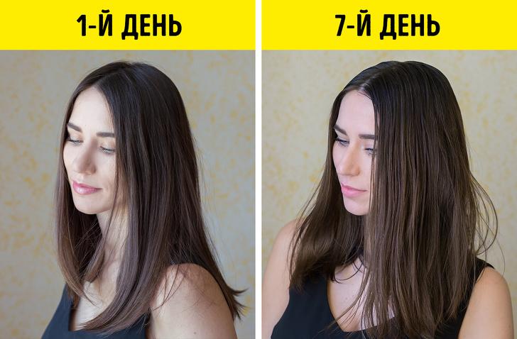 Как я решила 7 дней не мыть волосы, чтобы восстановить их состояние, и выглядела при этом ухоженно