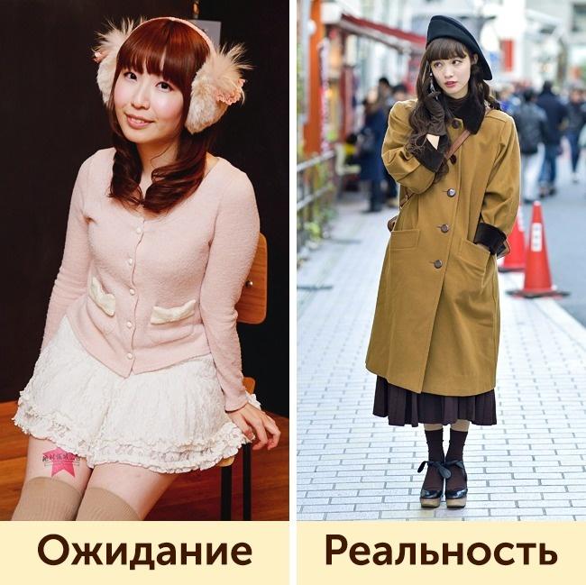 Как на самом деле одеваются девушки в разных странах мира