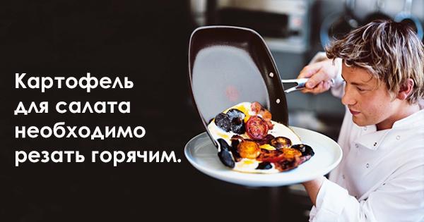 44 совета от Джейми Оливера, которые сделают из тебя настоящего шеф-повара!
